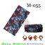 ผ้าบัฟ - M-055 thumbnail 1