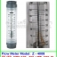 Flow Meter รุ่น Z-4008(50-150GPM or 190-560LPM) ขนาดท่อ 2 นิ้ว