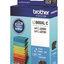 Brother LC-665XLC ตลับหมึกอิงค์เจ็ท สีฟ้า Cyan Original Ink Cartridge