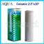 ไส้กรองน้ำ ฺCERAMIC 20 นิ้ว x 2.5 นิ้ว Aqua