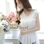 Best Item! Chill Chill Cami V-Collar lace by Seoul Secret