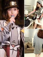 เสื้อสเวตเตอร์ตัวหลวมบันนี่  แบบ IU นักร้องเกาหลี [ขายส่ง 250.-]