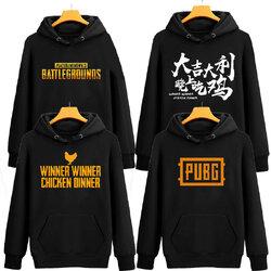 เสื้อฮู้ดกันหนาว PUBG (มีให้เลือก 21 แบบ)