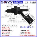 ลูกลอยไฟฟ้าเล็ก สวิทช์ลูกลอย Horizontal PP Float Switch (NC/NO) EPC5