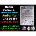 สารกรอง Resin Cation Amberlite IR120 (H+) USA. 25 ลิตร
