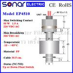ลูกลอยไฟฟ้าเล็ก สวิทช์ลูกลอย Vertical PP Float Switch (NC/NO) EP4510