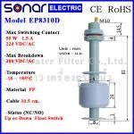 ลูกลอยไฟฟ้าเล็ก สวิทช์ลูกลอย Vertical PP Float Switch (NC/NO) EP8310D