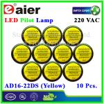 หลอดไฟ Pilot Indicator Lamp LED 220VAC เหลือง 10 Pcs.