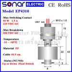 ลูกลอยไฟฟ้าเล็ก สวิทช์ลูกลอย Vertical PP Float Switch (NC/NO) EP4310