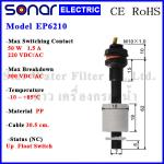 ลูกลอยไฟฟ้าเล็ก สวิทช์ลูกลอย Vertical PP Float Switch (NC) EP6210