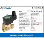 Solenoid Valve ทองเหลือง,คอยล์กันน้ำ 1 นิ้ว 220VAC (NC) KLOD