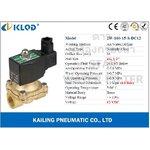 Solenoid Valve ทองเหลือง,คอยล์กันน้ำ 1/2 นิ้ว (4 หุน) 12VDC (NC) KLOD
