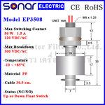 ลูกลอยไฟฟ้าเล็ก สวิทช์ลูกลอย Vertical PP Float Switch (NC/NO) EP3508