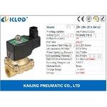 Solenoid Valve ทองเหลือง,คอยล์กันน้ำ 1 นิ้ว 12VDC (NC) KLOD