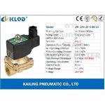 Solenoid Valve ทองเหลือง,คอยล์กันน้ำ 1 นิ้ว 24VDC (NC) KLOD