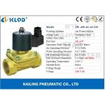Solenoid Valve ทองเหลือง,คอยล์กันน้ำ 1.5 นิ้ว 220VAC (NC) KLOD