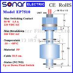 ลูกลอยไฟฟ้าเล็ก สวิทช์ลูกลอย Vertical PP Float Switch (NC/NO) EP7510