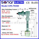 ลูกลอยไฟฟ้าเล็ก สวิทช์ลูกลอย Horizontal PP Float Switch (NC/NO) EPL7510D