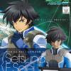 Figure_Rise- Burst: Setsuan F Seiei 1200yen