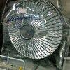 เครื่องทำความร้อน Halogen Heater