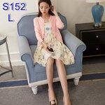 ชุดSET 2ชิ้น เสื้อคลุมนอกแขนยาวคอกลมสีชมพู + เดรสกระโปรงสายเดี่ยวลายดอกไม้ สีไข่ไก่ ไซร์L