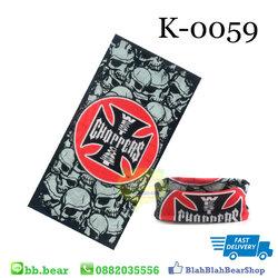 ผ้าบัฟ - K0059