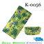 ผ้าบัฟ - K0056 thumbnail 1