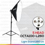 5 HEAD OCTA100 SOFTBOX L260 ขนาด 100 ซม. ชุดไฟแปดเหลี่ยมถ่ายภาพสินค้ากำลังสูง