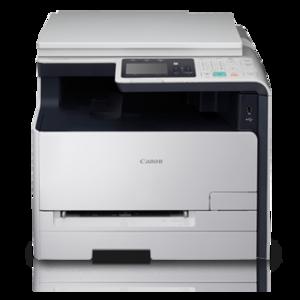 Canon imageCLASS MF8210Cn Laser Multifunction Printer - print, copy, scan, network