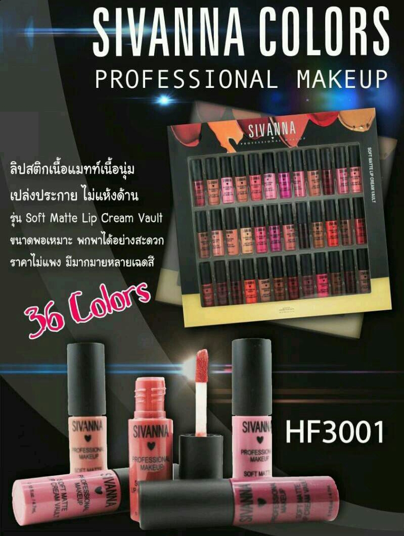 1 Up กล่อง แท่ง Cream Lip Sivanna Valet Soft Professional Make 36 Matte Colors