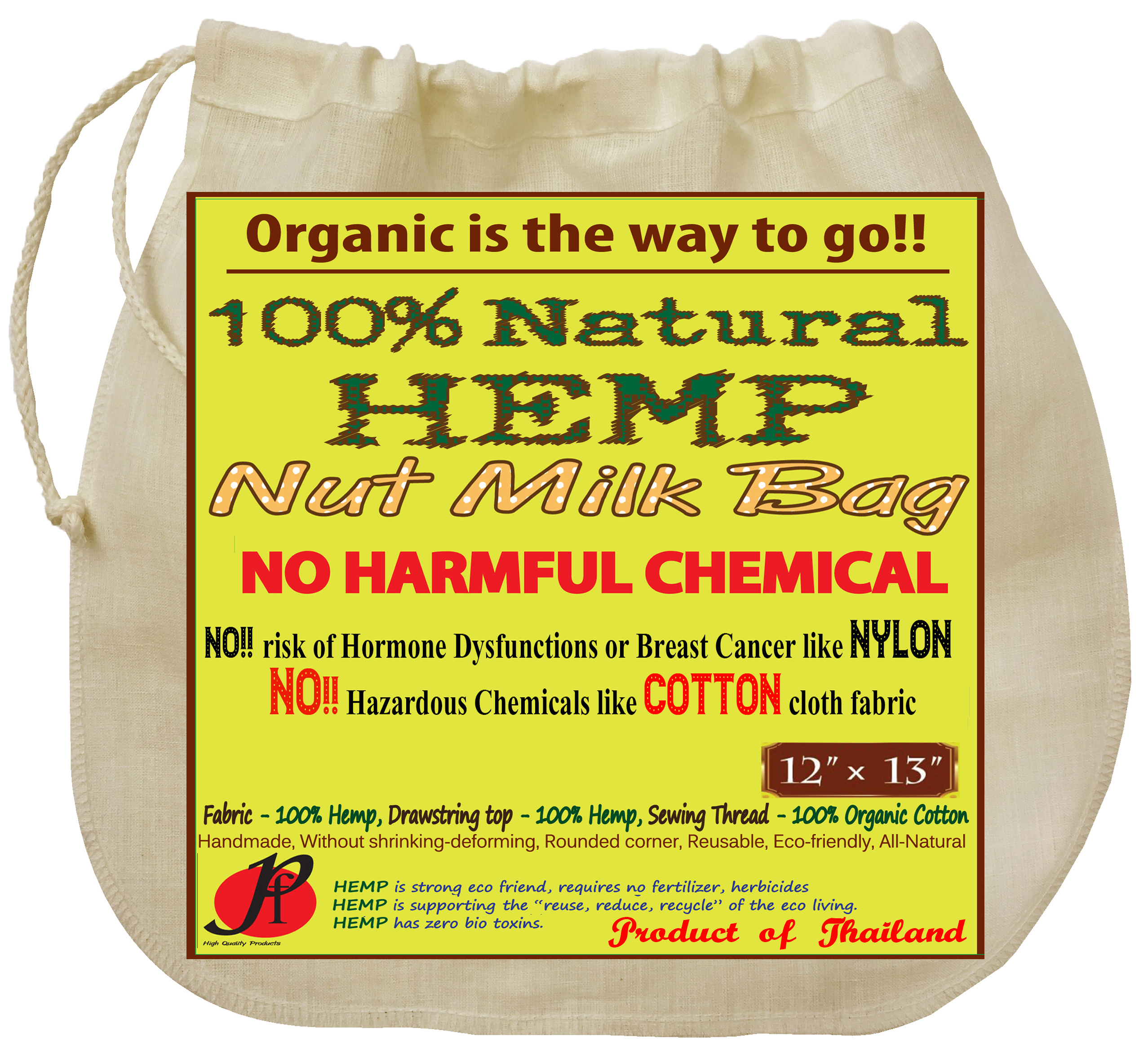 P F Hemp Nut Milk Bag All Natural No Harmful Chemical From Pure Fabric Food Strainer Super Healthy Making Yogurt Ghee Reusable Cold Brew